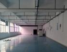 福永沿江高速出来1000平方厂房带装修出租