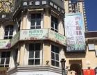江北嘉州花园带租约餐饮门面出售年租金十二万