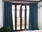 和平门窗帘定做-宣武门附近窗帘定做大牛布艺一布到位