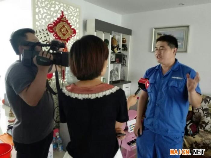广西贵港家电清洗品牌哪里有专业加盟?