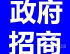 天津武清代办合作企业,天津武清公司注册,纳税企业可返税