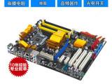 企业集采 通用一站式电子元器件配单 集成IC BOM配单 专业配
