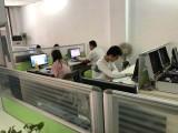 东莞常平附近创源电脑培训办公软件电子商务PLC自动化编程