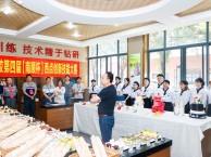 2018西点蛋糕培训/享上海政府补贴/飞航美食学校