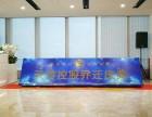 广州明狮专业出租展会庆典活动道具,尊贵大气高档鎏金沙启动台