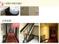 任城周边 豪华公寓 写字楼 38-96平米