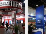 2020第十六届上海国际无损检测与测试测量计量仪器展览会