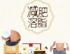太源堂加盟 仅需750元太源堂六大产品任意代!