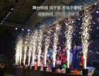 南京专业电子冷烟花瀑布冷焰火冷焰火风火轮租赁