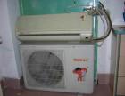 九江市庐山区专业上门空调维修 空调安装 空调加腋服务网点