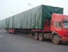 通州物流货运 长途搬家,贵重物品 展会物资 易碎品软包装运输