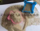 北京儿童游乐园专用的无尘圆粒海白沙 幼儿园沙池超细海沙