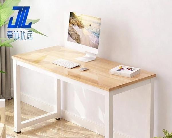商豹免费赠送闲置的桌子