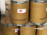 回收丝氨酸 杭州回收丝氨酸 丝氨酸回收价格