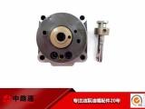 福建机械ve泵泵头4653 型号适用volvo沃尔沃车型