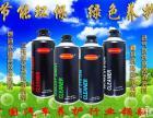博润斯 北京汽车养护用品丨油路养护用品丨汽车养护用品厂家
