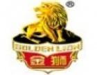 金狮电动车加盟