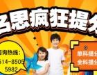 高考英语冲刺扬州江都名思教育一对一