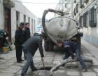 房山区专业承包抽粪清理化粪池管道疏通清洗公司
