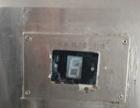 佰朗大功率商用电磁炉12kw小炒炉食堂饭店凹面电磁大锅灶台1