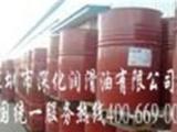 合肥齿轮油_工业齿轮油_齿轮油型 号