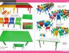暑假班辅导班课桌椅专业批发就选佳乐园玩具