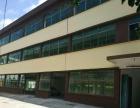 西乡 机场旁 厂房 300平米出租业主直租