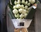 广州京溪同和永泰梅花园情人节鲜花预定,花束花篮,优惠大促