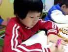 5岁小朋友学习什么好?番禺市桥吉他 架子鼓 珠心算 画画