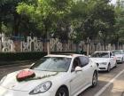 上海圈点婚车,中高端婚车租赁车型齐全套餐性价比高