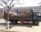 6.2米高栏货车出租