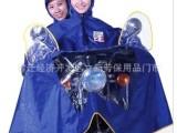 雨盛创导者加大号摩托车双人雨披 头盔式双人雨衣 电动车雨披888