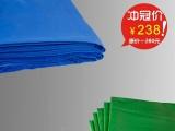 演播室专用抠像布 3.2米*6米 蓝或绿色背景布 非普通纯棉和无