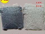 供应全新塑料吸水母料 质优价美 优质消泡剂厂家 消泡母料批发