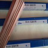 Ag10%银焊丝HL301银焊条HL301银基焊料