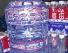 喜田一次性桶装水 只为您的健康