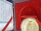 神州六号发射成功纪念币