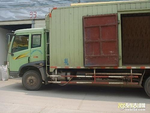 大连金鸿长途搬家.大连至全国货运
