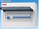欣三威是一家专业从事消防应急照明灯、EPS应急电源生产与销售