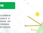 日本爱美洁多功能性纱网加盟 投资金额 1万元以下
