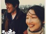 周冬雨劉昊然首次合作懸疑片,反轉劇情太刺激