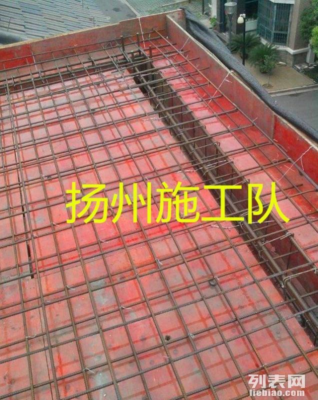 屋顶厨卫防水砌墙抹灰地面找平铺设瓷砖家庭装修