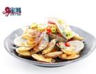特色餐饮加盟 蜜潮小海鲜 公司大有保障 免培训更省心
