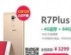 OPPO手机R7Plus