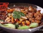 麻辣烫小吃加盟,9种秘制酱料,特配十余种口味靓汤