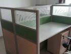 办公桌办公屏风