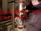 宣武区专业阀门安装 管道阀门焊接 专业压力表安装