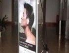 KT板,宣传栏,复合胶片