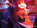 2020南京国际智慧医疗健康展览会