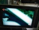 26寸康佳液晶电视一台